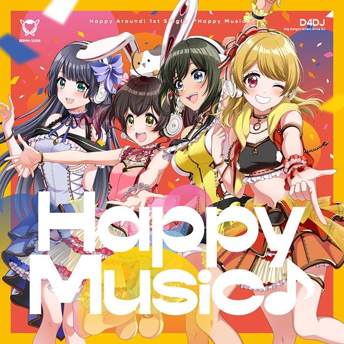 【マキシシングル】D4DJ 「Happy Music♪」/Happy Around! 【Blu-ray付生産限定盤】