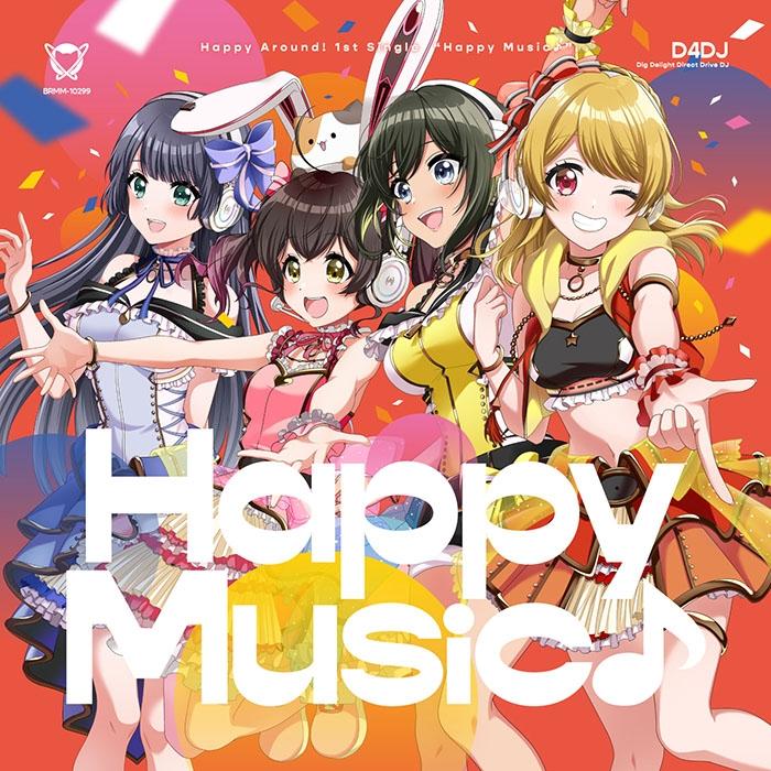 【マキシシングル】D4DJ 「Happy Music♪」/Happy Around! 【通常盤】