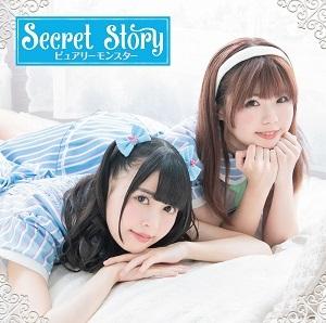 【主題歌】TV 俺が好きなのは妹だけど妹じゃない OP「Secret Story」/ピュアリーモンスター 通常盤D