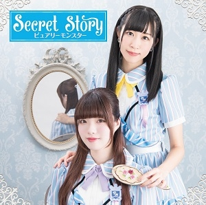 【主題歌】TV 俺が好きなのは妹だけど妹じゃない OP「Secret Story」/ピュアリーモンスター 通常盤A