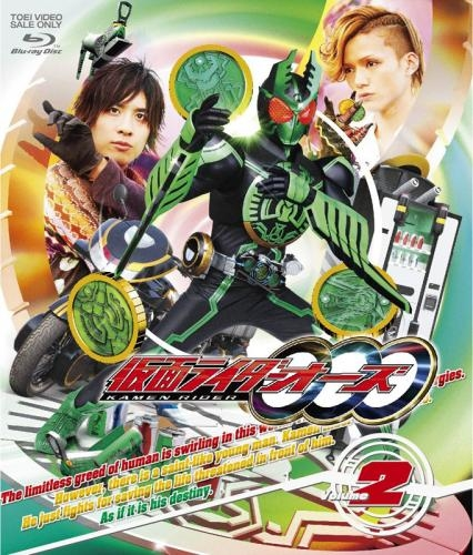【Blu-ray】TV 仮面ライダーオーズ Vol.2
