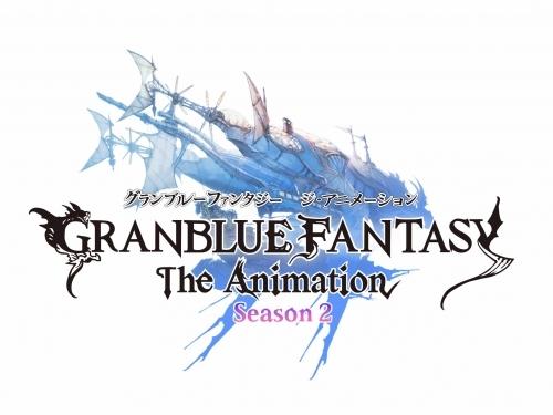 【Blu-ray一括購入】TV GRANBLUE FANTASY The Animation Season 2