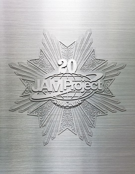 【アルバム】JAM Project/JAM Project 20th Anniversary  Complete BOX