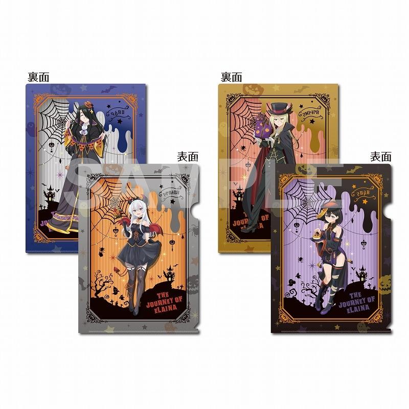 【グッズ-クリアファイル】魔女の旅々 描き下ろしクリアファイル2枚セット【催事商品】