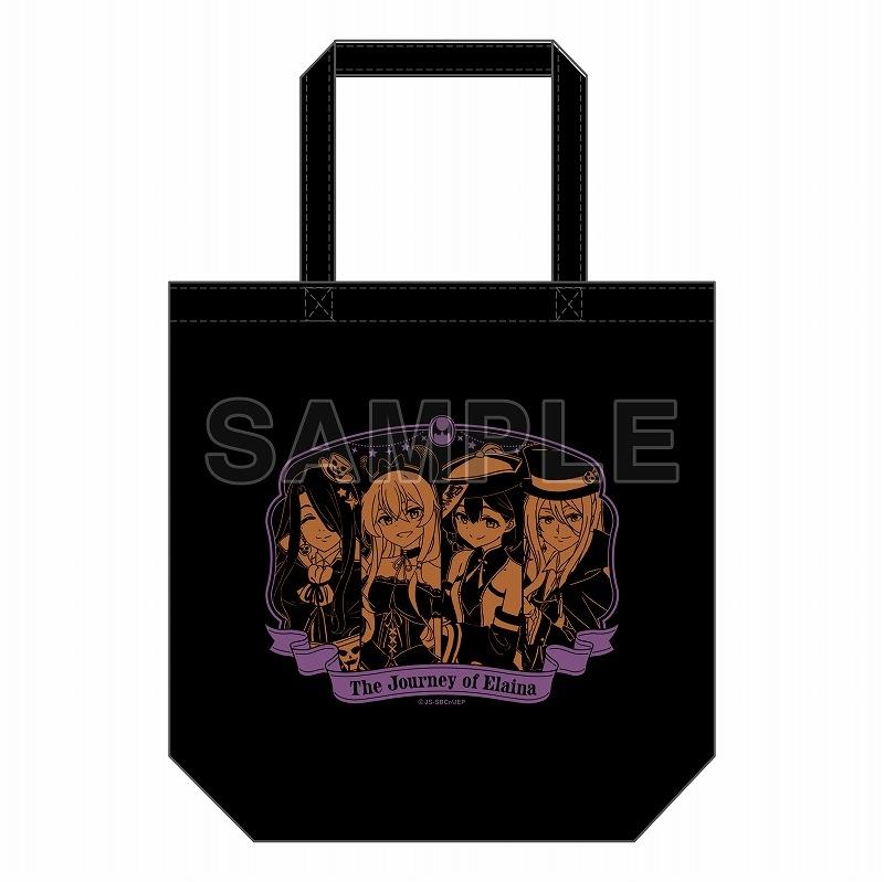 【グッズ-バッグ】魔女の旅々 トートバッグ【催事商品】