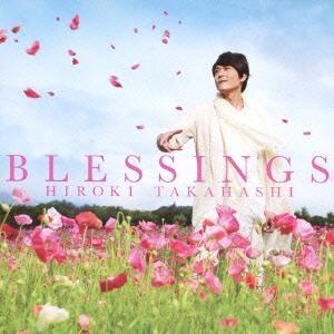 【マキシシングル】高橋広樹/BLESSINGS 初回限定盤