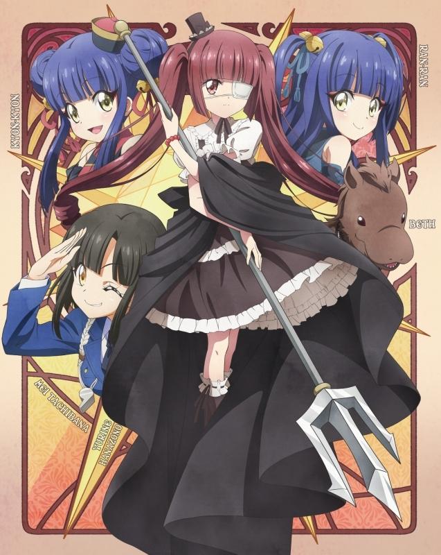 【Blu-ray】 TV 邪神ちゃんドロップキック'Blu-ray Vol.3 【完全生産限定版】