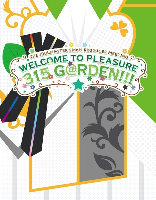 【Blu-ray】THE IDOLM@STER SideM PRODUCER MEETING WELCOME TO PLEASURE 315 G@RDEN!!! EVENT Blu-ray
