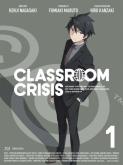 TV Classroom☆Crisis クラスルーム クライシス 1 完全生産限定版