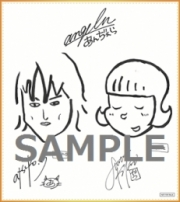 連動特典:複製サイン&似顔絵イラスト入り色紙(サイズ242×272mm)