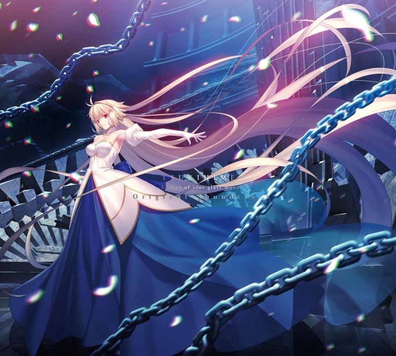 【サウンドトラック】月姫 -A piece of blue glass moon- Original Soundtrack