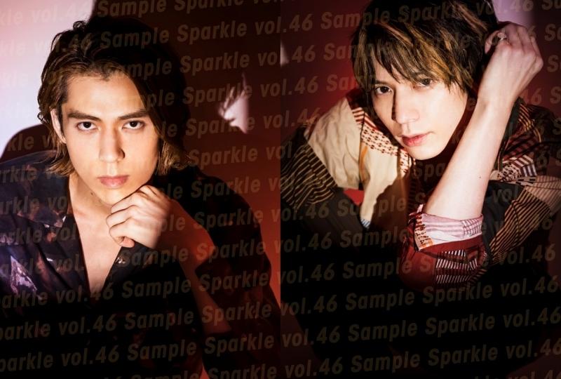【ムック】Sparkle vol.46【「北村 諒さん・加藤 将さんツーショット」特典ポストカードCver.】