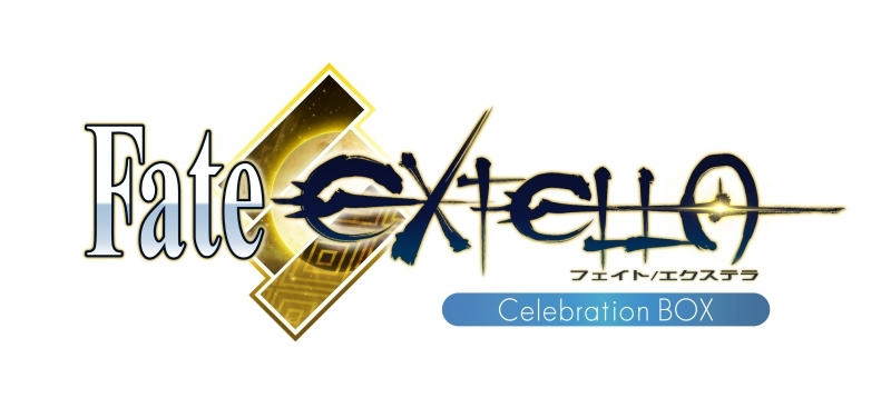 【NS】Fate/EXTELLA Celebration BOX for Nintendo Switch