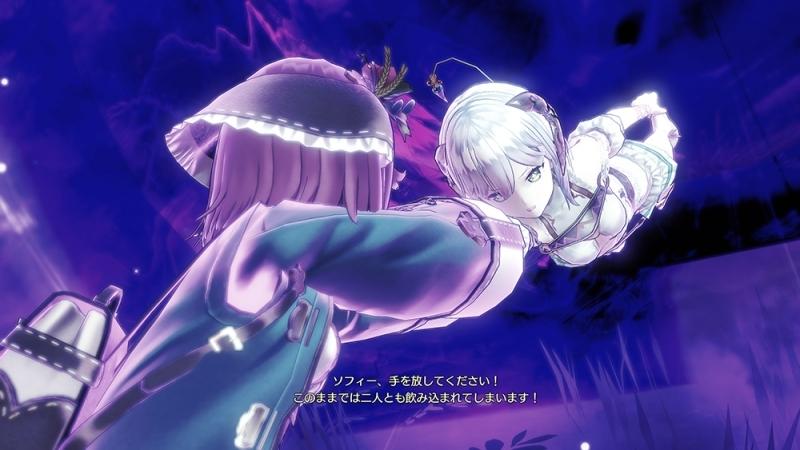 【NS】ソフィーのアトリエ2 ~不思議な夢の錬金術士~ サブ画像6