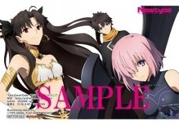 オリジナルブロマイド(「Fate/Grand Order -絶対魔獣戦線バビロニア-」)