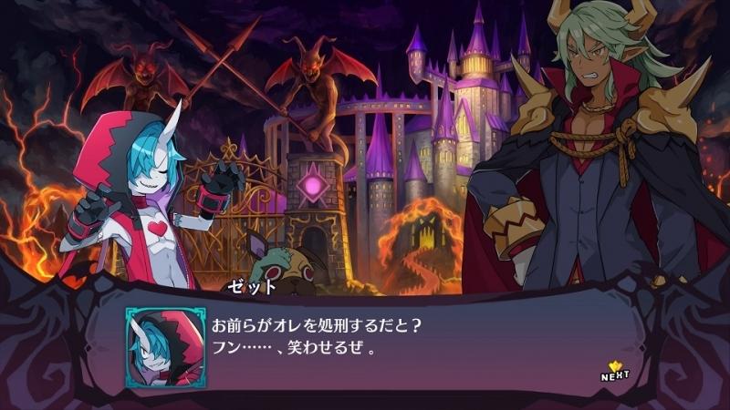 【PS4】魔界戦記ディスガイア6 初回限定版 サブ画像3