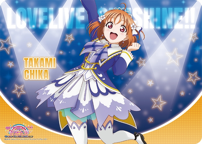 【グッズ-デスクマット】ラブライブ!サンシャイン!! The School Idol Movie Over the Rainbow キャラクター万能ラバーマット 「高海 千歌」Brightest Melody Ver.