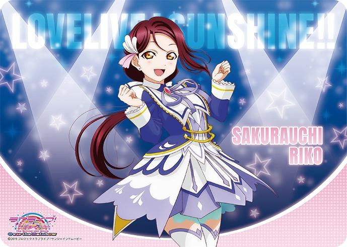 【グッズ-デスクマット】ラブライブ!サンシャイン!! The School Idol Movie Over the Rainbow キャラクター万能ラバーマット 「桜内 梨子」Brightest Melody Ver.