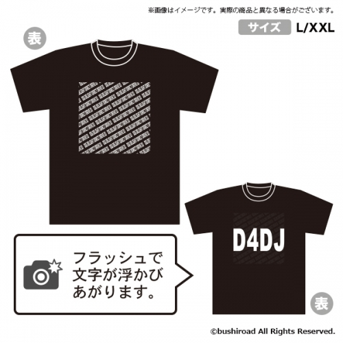 【グッズ-Tシャツ】D4DJ FLASH Tシャツ L