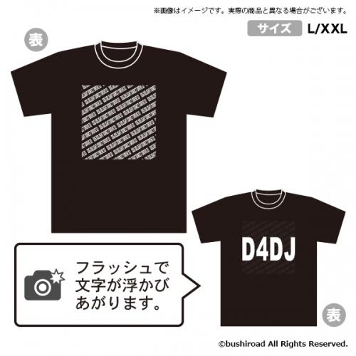 【グッズ-Tシャツ】D4DJ FLASH Tシャツ XXL