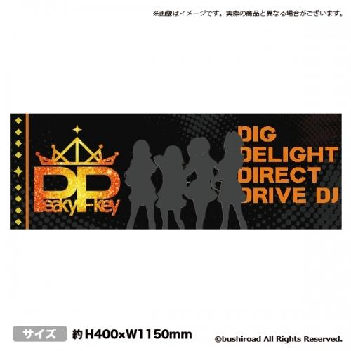 【グッズ-タオル】D4DJ クールタオル Peaky P-key