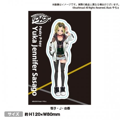 【グッズ-ステッカー】D4DJ ステッカー 笹子・ジェニファー・由香