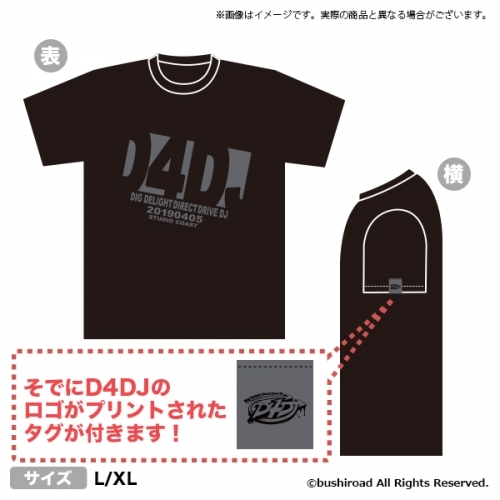 【グッズ-Tシャツ】D4DJ BIGロゴTシャツ L