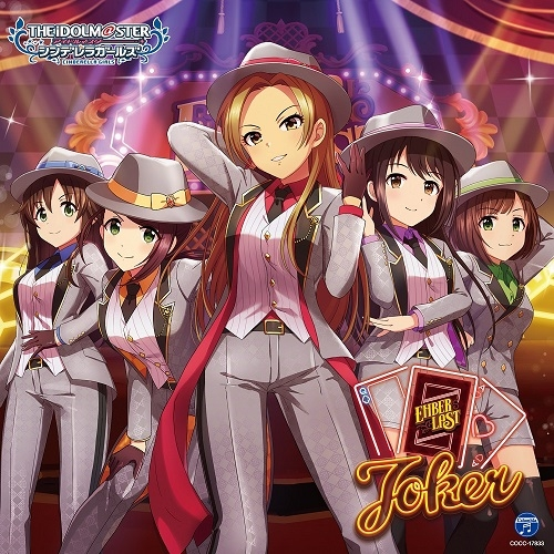 【マキシシングル】THE IDOLM@STER CINDERELLA GIRLS STARLIGHT MASTER GOLD RUSH! 03 Joker