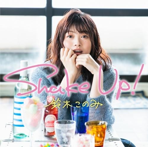 【アルバム】「Shake Up!」/鈴木このみ 初回限定盤