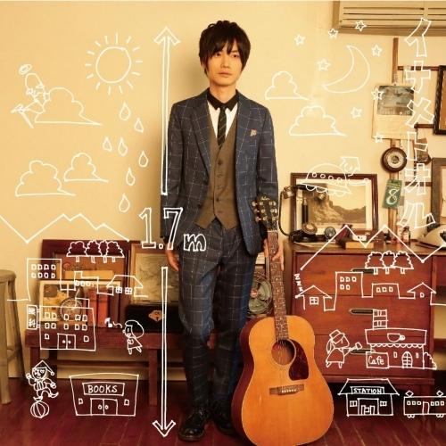 【アルバム】イナメトオル(40mP)/1.7m 通常盤