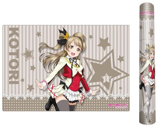 【グッズ-カードケース】ブシロード ケース付きラバーマット Vol.2 ラブライブ! 南ことり