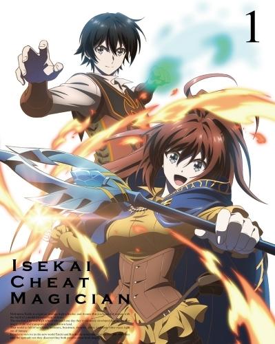 【DVD】TV 異世界チート魔術師 Vol.1