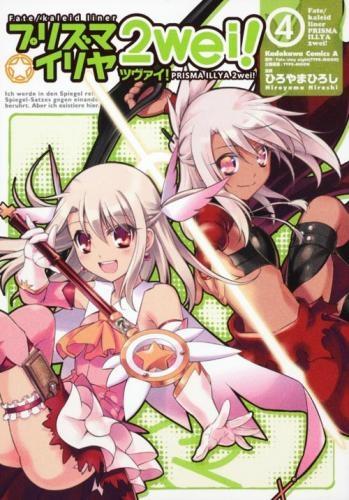 【コミック】Fate/kaleid liner プリズマ☆イリヤ ツヴァイ!(4) 通常版
