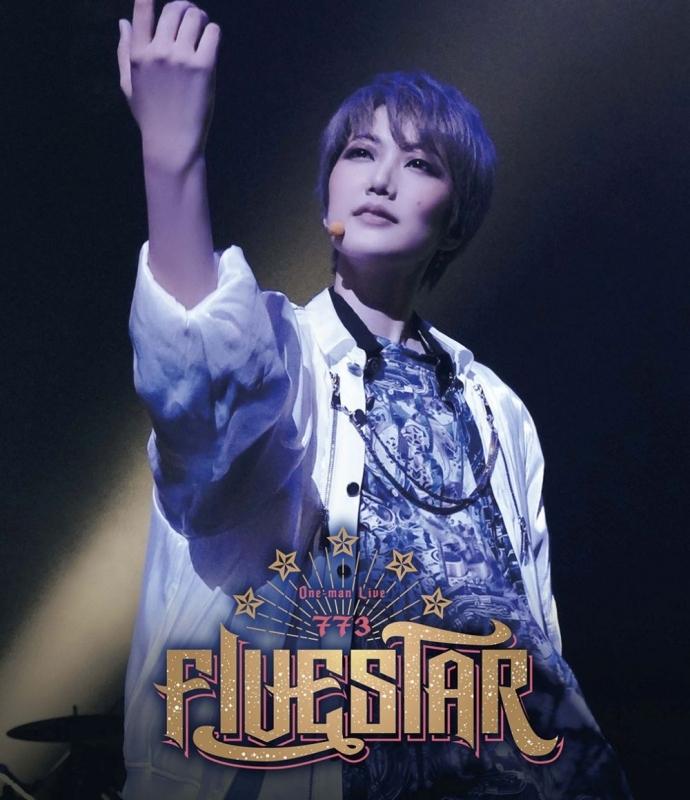 "【Blu-ray】One-manLIVE773""FIVESTAR""/七海ひろき"
