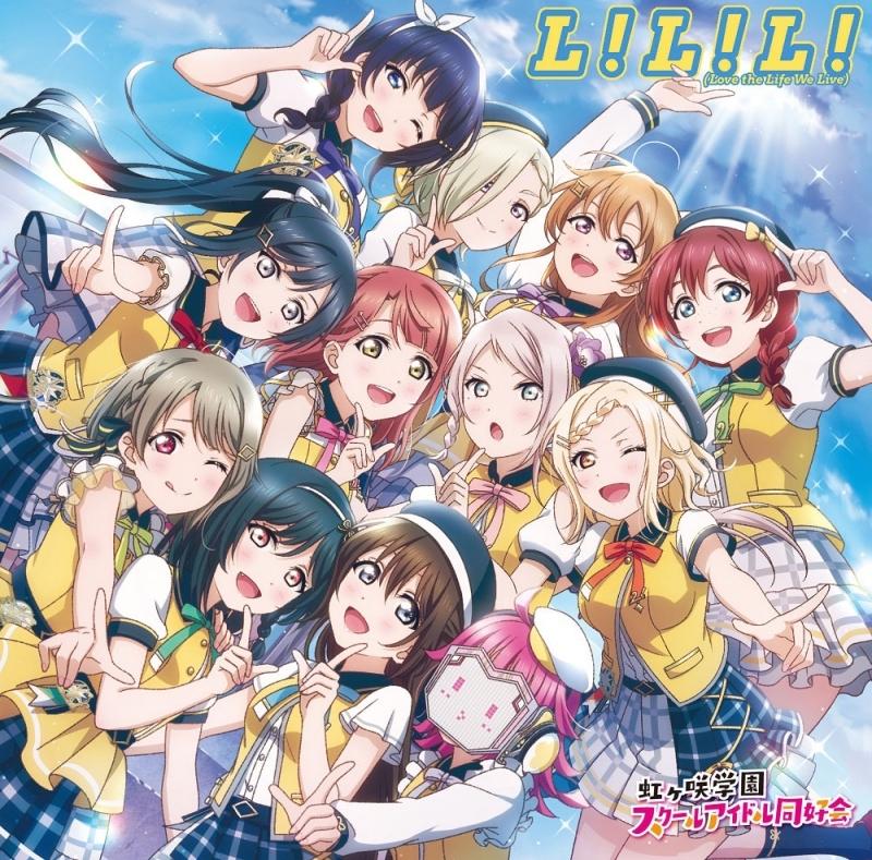 【アルバム】『ラブライブ!虹ヶ咲学園スクールアイドル同好会』4thアルバム「L!L!L! (Love the Life We Live)」
