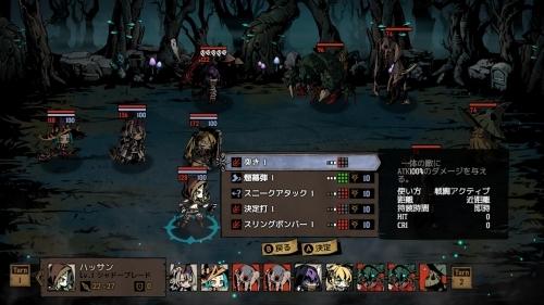 【PS4】MISTOVER サブ画像3