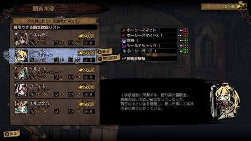 【PS4】MISTOVER サブ画像4