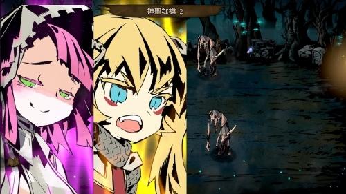 【PS4】MISTOVER サブ画像6