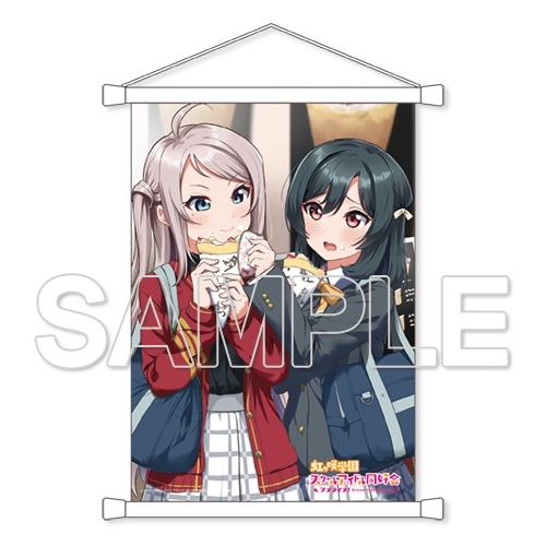 【グッズ-タペストリー】ラブライブ!虹ヶ咲学園スクールアイドル同好会 B5タペストリー 栞子&嵐珠
