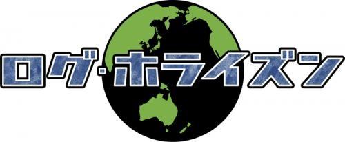 【Blu-ray】TV ログ・ホライズン 8 サブ画像2
