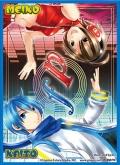 きゃらスリーブコレクション マットシリーズ No.MT089 MEIKO&KAITO