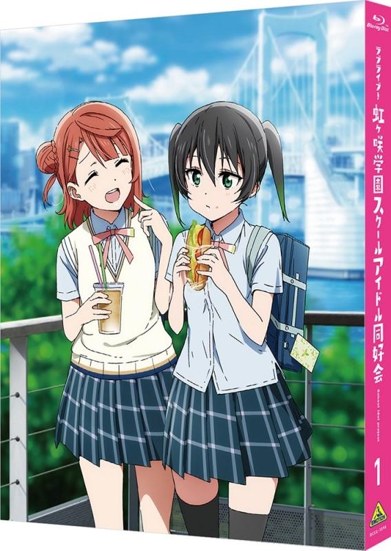 【Blu-ray】TV ラブライブ!虹ヶ咲学園スクールアイドル同好会 1 【特装限定版】