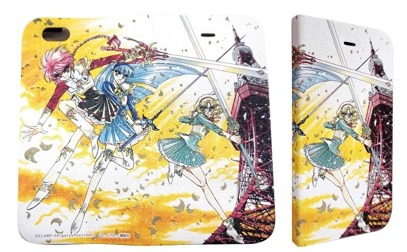 【グッズ-携帯グッズ】魔法騎士レイアース iPhone6対応 フリップケース(マグネットタイプ) イエロー