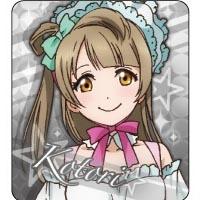 【グッズ-ピンバッチ】ラブライブ!School idol project ピンズコレクション Dancing stars on me! Ver. 南ことり