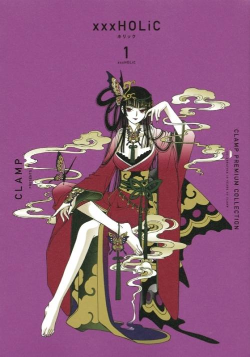 【書籍一括購入】CLAMP PREMIUM COLLECTION ×××HOLiC(1)~(8)コミック