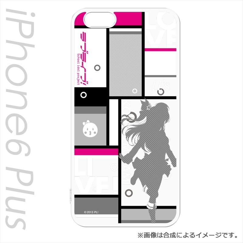【グッズ-携帯グッズ】ラブライブ! iPhone 6 Plus カバー 南 ことり シルエットVer
