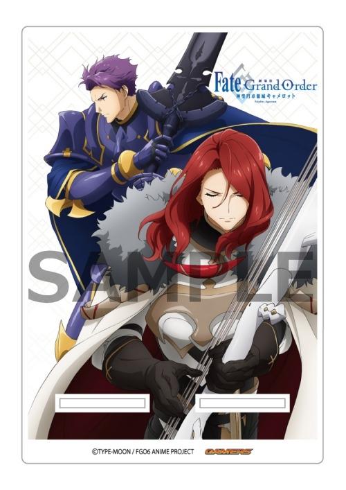 【Blu-ray】劇場版 Fate/Grand Order -神聖円卓領域キャメロット- 後編 Paladin; Agateram 【完全生産限定版】≪ゲーマーズ限定版 描き下ろしアクリルスマホスタンド付≫ サブ画像2