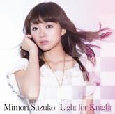 TV ランス・アンド・マスクス OP「Light for Knight」/三森すずこ 初回限定盤