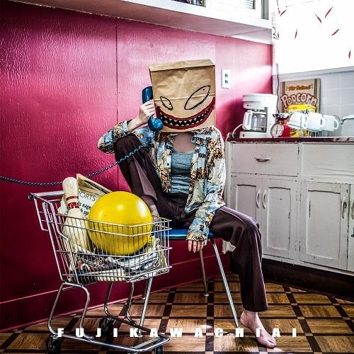 【主題歌】TV 無能なナナ ED「バケモノと呼ばれて」収録アルバム HiKiKoMoRi/藤川千愛 【通常盤】