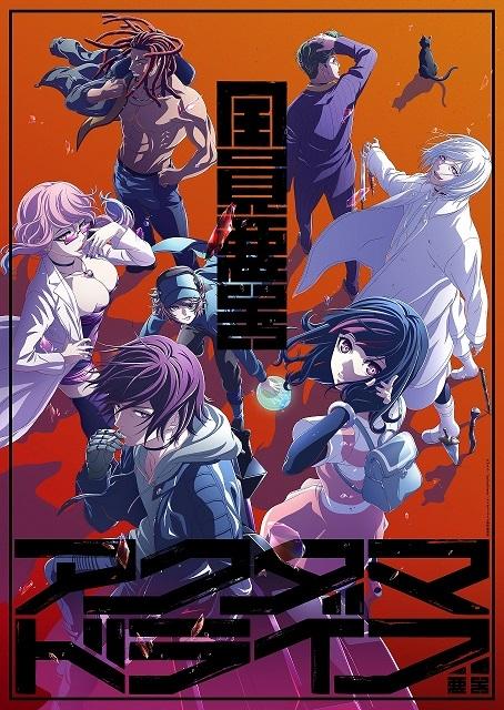 【Blu-ray】TV アクダマドライブ 第6巻 【初回限定版】